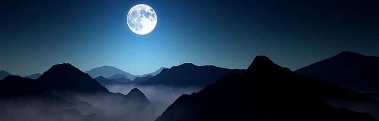 Pleine Lune du 3 décembre 2017, soins énergétiques Paris, blocages énergétiques, abondance, alignement, Christophe MEXIS, reiki, chakra, clair ressenti