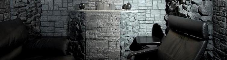 Lithothérapie, Shungite, chambre de shungite, soins énergétiques, soins énergétiques Paris, blocages énergétiques, abondance, alignement, reiki, chakra, clair ressenti, bioénergie, Christophe MEXIS